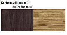 """Спальный гарнитур """"Вероника"""" Мебель-Сервис, фото 3"""