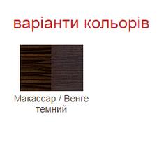 """Спальный гарнитур """"Вероника"""" Мебель-Сервис, фото 2"""