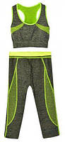 🔝 Одежда для фитнеса (Copper) костюм спортивный женский - Yoga Wear Suit Slimming, спортивная одежда | 🎁%🚚