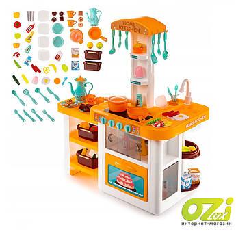 Большая интерактивная кухня Home Kitchen (оранжевая)