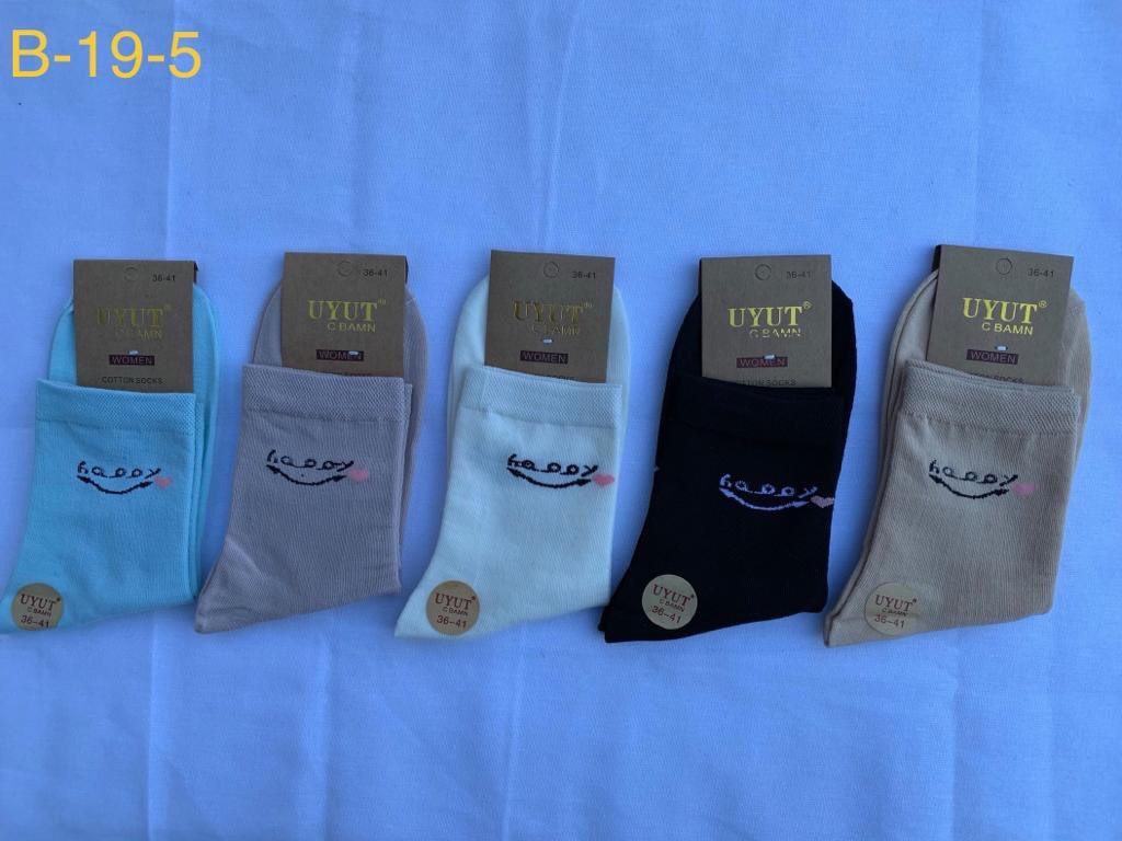 Женские носки Уют хлопок Р.р 36-41