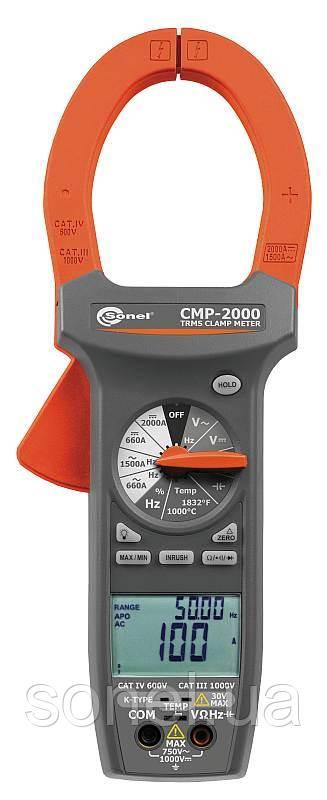 Кліщі струмовимірювальні CMP-2000