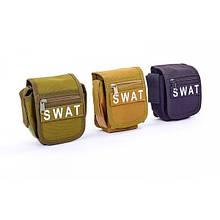 Сумка тактическая на пояс SWAT  (черный, хаки, оливковый )