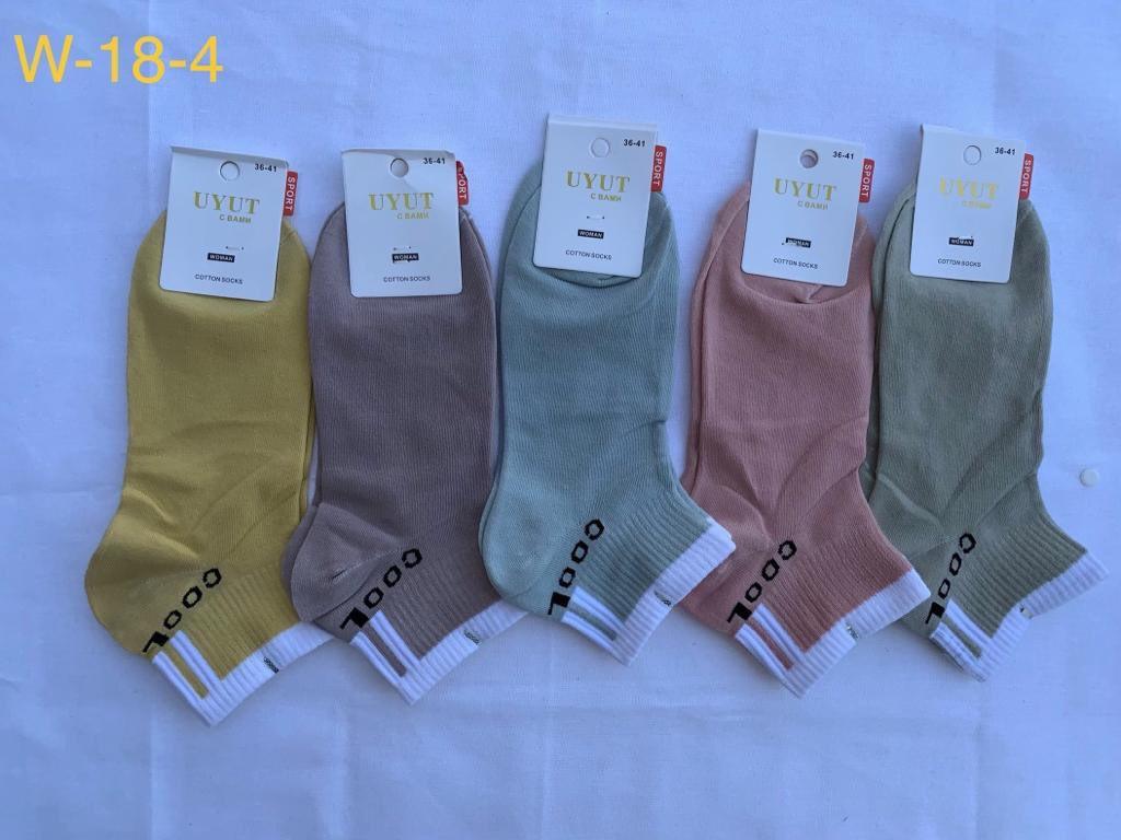 Женские носки спорт Уют хлопок Р.р 36-41