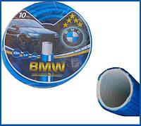 Шланг поливочный BMW 3/4 50 м