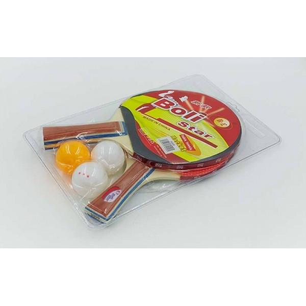 Набор для настольного тенниса Boli Star NT-11 (древесина, резина, уп. блистер)