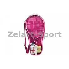 Набор для большого тенниса WILS STARTER SET 25 RB-0 (1рак+2мяча+бут. для воды, PVC-чехол, роз)
