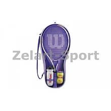 Набор для большого тенниса WILS VENUS-SERENA STARTER SET RB-1 (1рак+2мяча+бут. для воды, PVC)