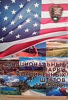 """Альбом-планшет для монет-""""кватеров"""" 25 центов США """"Национальные парки"""" (с флагом), фото 1"""