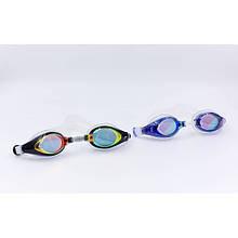 Очки для плавания SPEEDO MARINER MIRROR (красный-прозрачный)