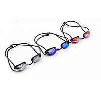 Очки для плавания стартовые  PURE MIRROR UNISEX OK-72 (поликарбонат,TPR, силикон, цвета в ассортименте)