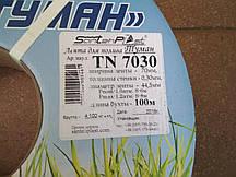 Спрей-шланг 7 (0,30мм плотный) 100 м  5833305