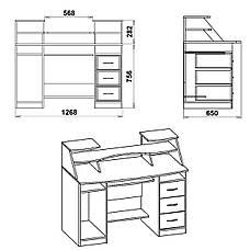 Стол компьютерный комфорт-5 альба Компанит, фото 3