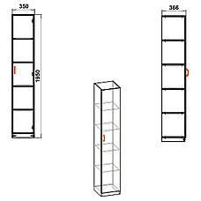 Офисный шкаф пенал КШ-8, фото 2