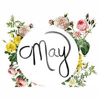 График работы на майские праздники
