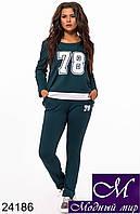 Красивый и стильный спортивный костюм больших размеров разные цвета (р. 48, 50, 52, 54) арт. 24186