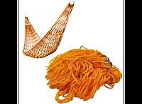 Гамак сетка Оранжевый