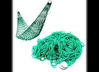 Гамак сетка Зеленый