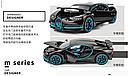 Коллекционный автомобиль Bugatti (черный), фото 3
