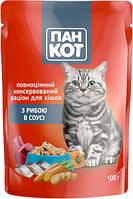 Влажный корм для кошек Пан Кот Рыба в соусе 100 г