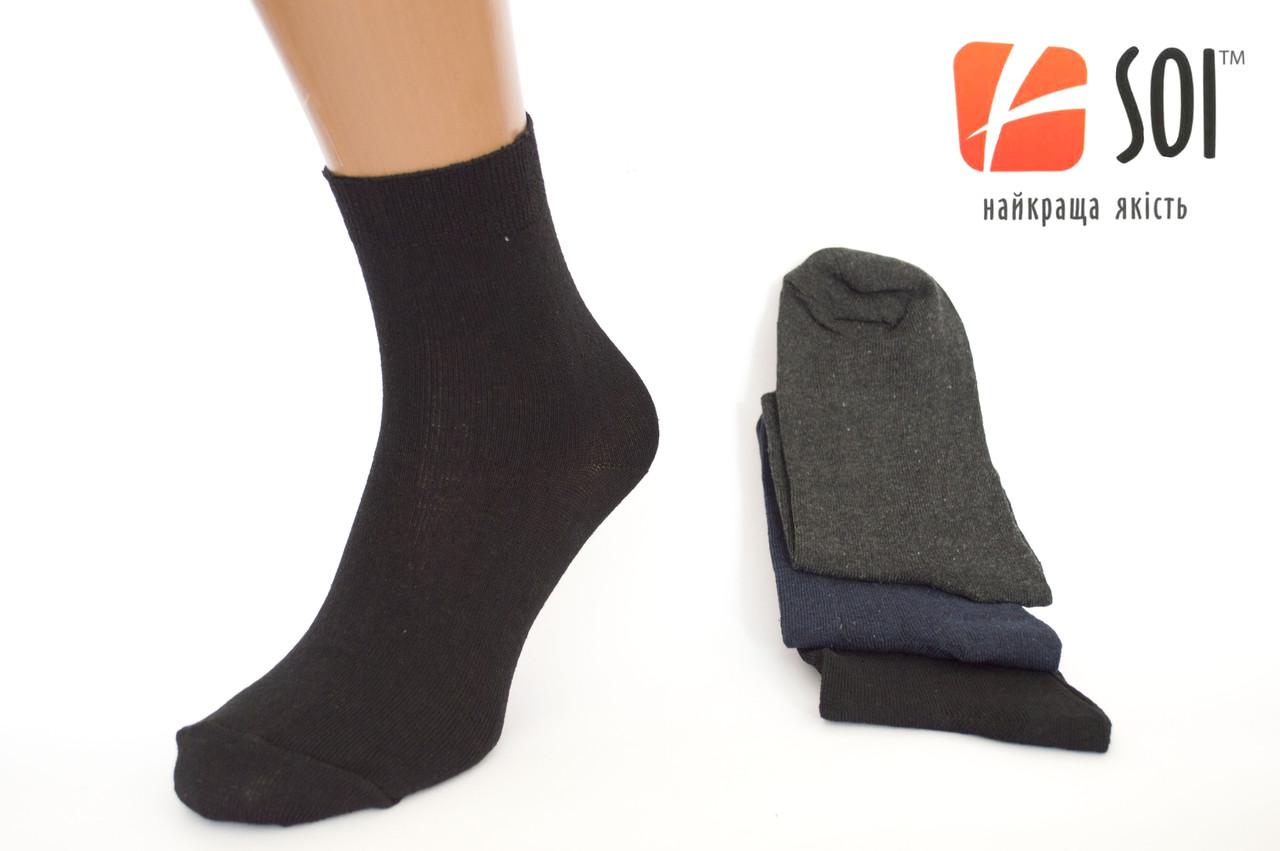 Чоловічі шкарпетки SOI 27-29 р.(41-44) !!! АКЦІЯ !!!