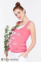 Майка для беременных и кормящих KARINA NR-29.043, розовая, фото 1