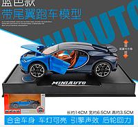 Коллекционный автомобиль Bugatti (сине-черная)