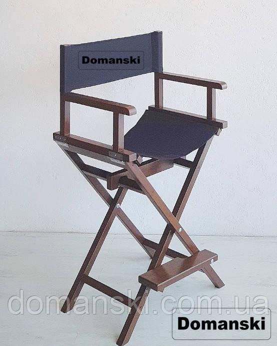 Стул для макияжа, для визажиста. Режиссёрское кресло. Складной, деревянный.
