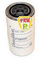 Фильтр гидравлический P763956 Donaldson,633994 Claas