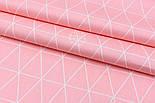 "Лоскут сатина ""Контуры треугольников 5.5 см"" на розово-лососевом фоне, №1714с, фото 3"