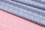 "Лоскут сатина ""Контуры треугольников 5.5 см"" на розово-лососевом фоне, №1714с, фото 4"