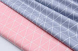 "Отрез сатина ""Контуры треугольников 5.5 см"" на розово-лососевом фоне, №1714с, фото 5"