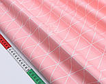 "Лоскут сатина ""Контуры треугольников 5.5 см"" на розово-лососевом фоне, №1714с, фото 6"