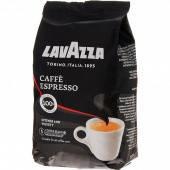 Кофе зерновой Lavazza Espresso 500 гр.