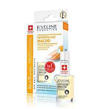 Ультраконцентрированное питательное масло для ногтей и кутикулы Nail Therapy 12 мл, Eveline Cosmetics, Эвелин