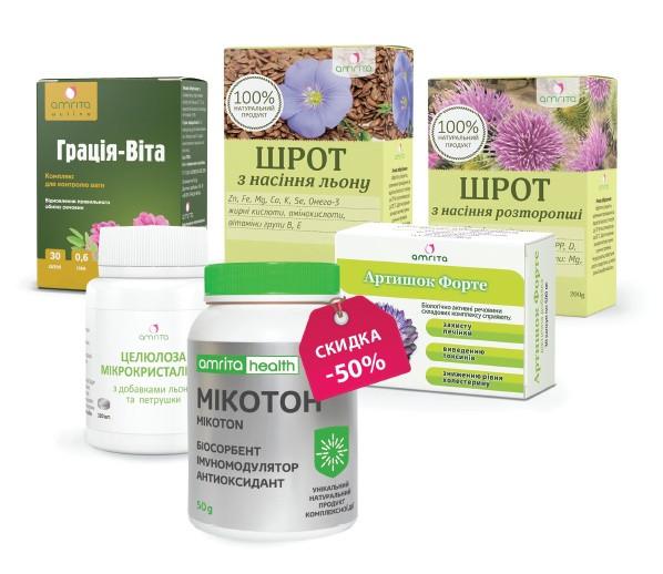 """Программа  """"Детокс"""" Шаг 1 Активное выведение токсинов (6 продуктов, 12 упаковок)"""