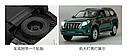Коллекционный автомобиль Toyota Land Cruiser Prado (зеленый), фото 6