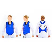 Защита корпуса (жилет) для каратэ детская ELAST (PU, р-р S-L, синий) ZJ-10