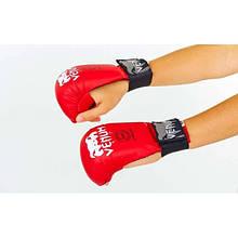 Накладки (рукавички) для карате PU VENUM MITTS (р-р S-L, червоний) NK-7