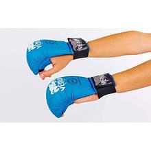 Накладки (рукавички) для карате PU VENUM MITTS (р-р S-L, синій) NK-8