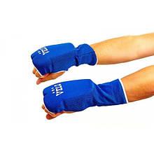 Накладки (рукавички) для карате подовжені VELO (PL, р-р S-XL, синій) NK-14