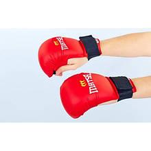 Рукавички для карате MATSA (PU, р-р S-XL, червоний) NK-16