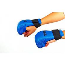 Рукавички для карате SPORTKO UR (кожвініл, р-р S, синій) NK-17