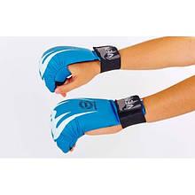 Рукавички для карате VENUM GIANT (PU, р-р S-L, синій) NK-20