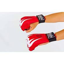 Рукавички для карате VENUM GIANT (PU, р-р S-L, червоний) NK-21