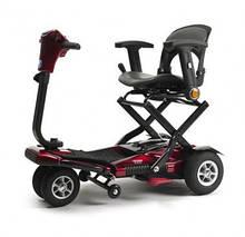 Электрическая инвалидная кресло-коляска (скутер) Vermeiren Sedna PREMIUM Праймед