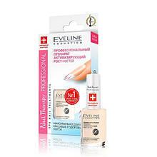 Средство для ускорения роста ногтей Nail Therapy Professional Eveline Cosmetics, 12 мл Эвелин
