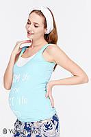 Майка для беременных и кормящих KARINA NR-29.044, ментоловая, фото 1