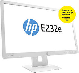 "Монитор 23"" HP EliteDisplay E232e IPS FullHD HDMI/DisplayPort/VGA (N3C09AA) ""Over-Stock"" Б/У"