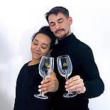 "Набор винных бокалов ""MR+MRS"" 0.38, фото 2"